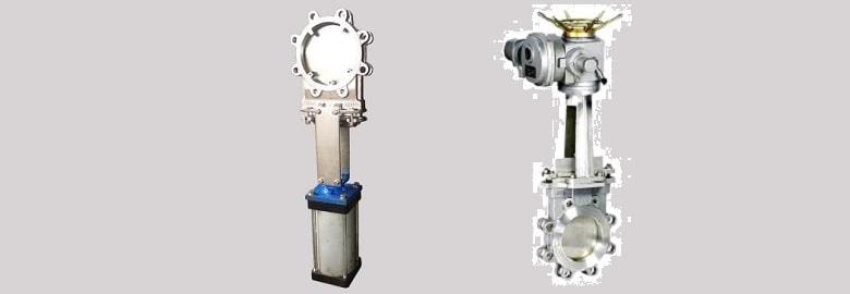 motorized knife gate valve